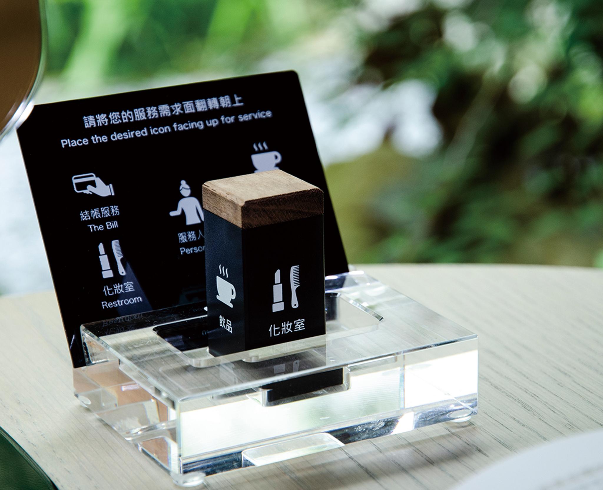 每間VIP ROOM都設有感應服務鈴,即時並無微不至照顧客戶需求。