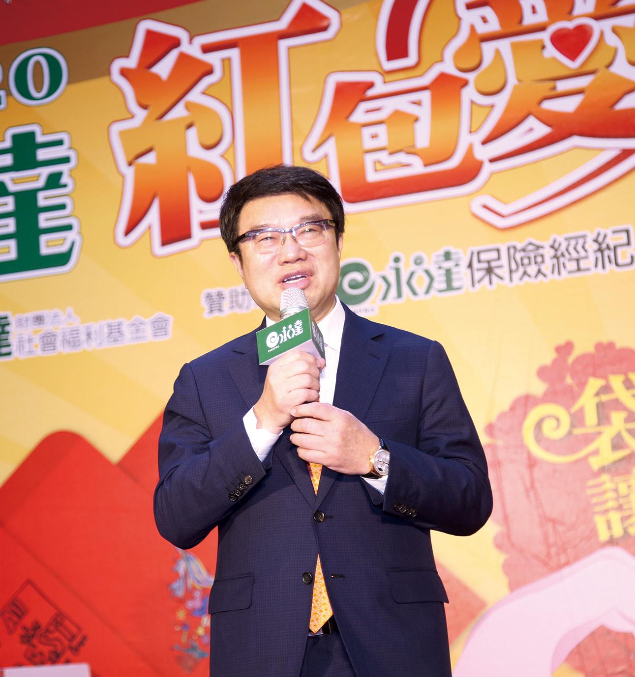 財團法人永達社會福利基金會暨永達保經吳文永董事長,於紅包愛記者會上致詞。