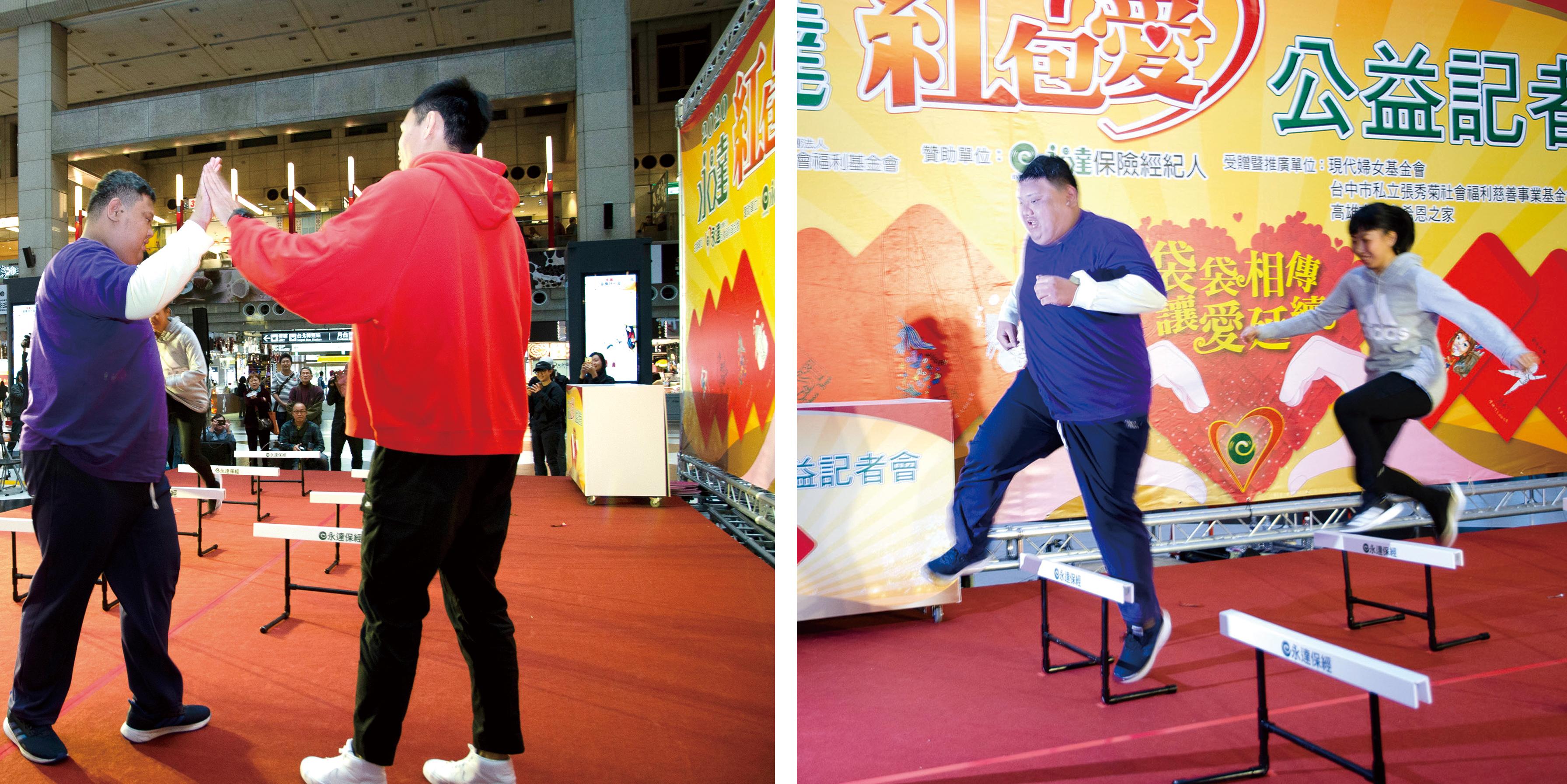 來自台東喀瑪國際慈善協會的個案大雄(左起),在陳奎儒及陳宇璿的鼓勵之下,現場完成「飛毛腿—閃電特快組」趣味競賽的挑戰。