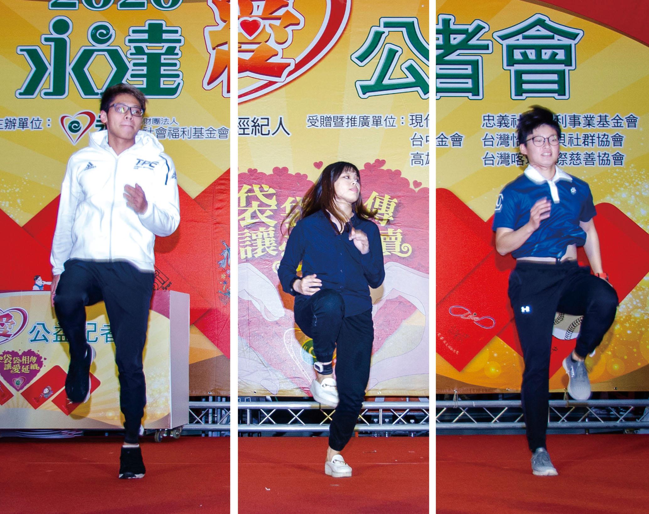 王星皓(左起)、在「台中市私立張秀菊基金會」長大的小久、陳映竹,成功的完成「肌耐力—核心棒棒組」趣味競賽的挑戰。
