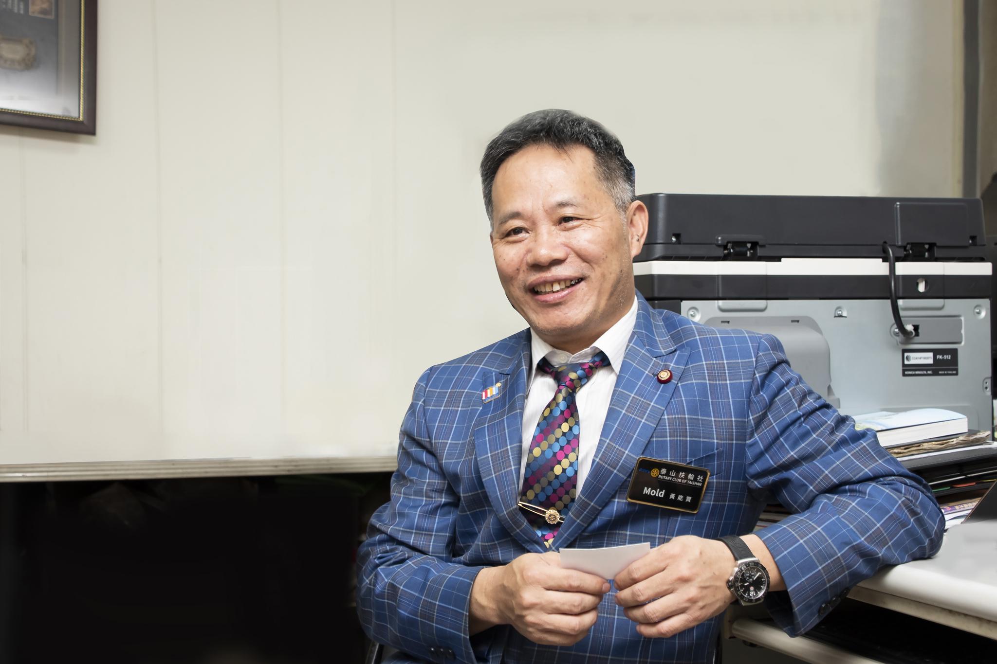 富強企業社創辦人黃能賢董事長發心為交通安全貢獻心力。