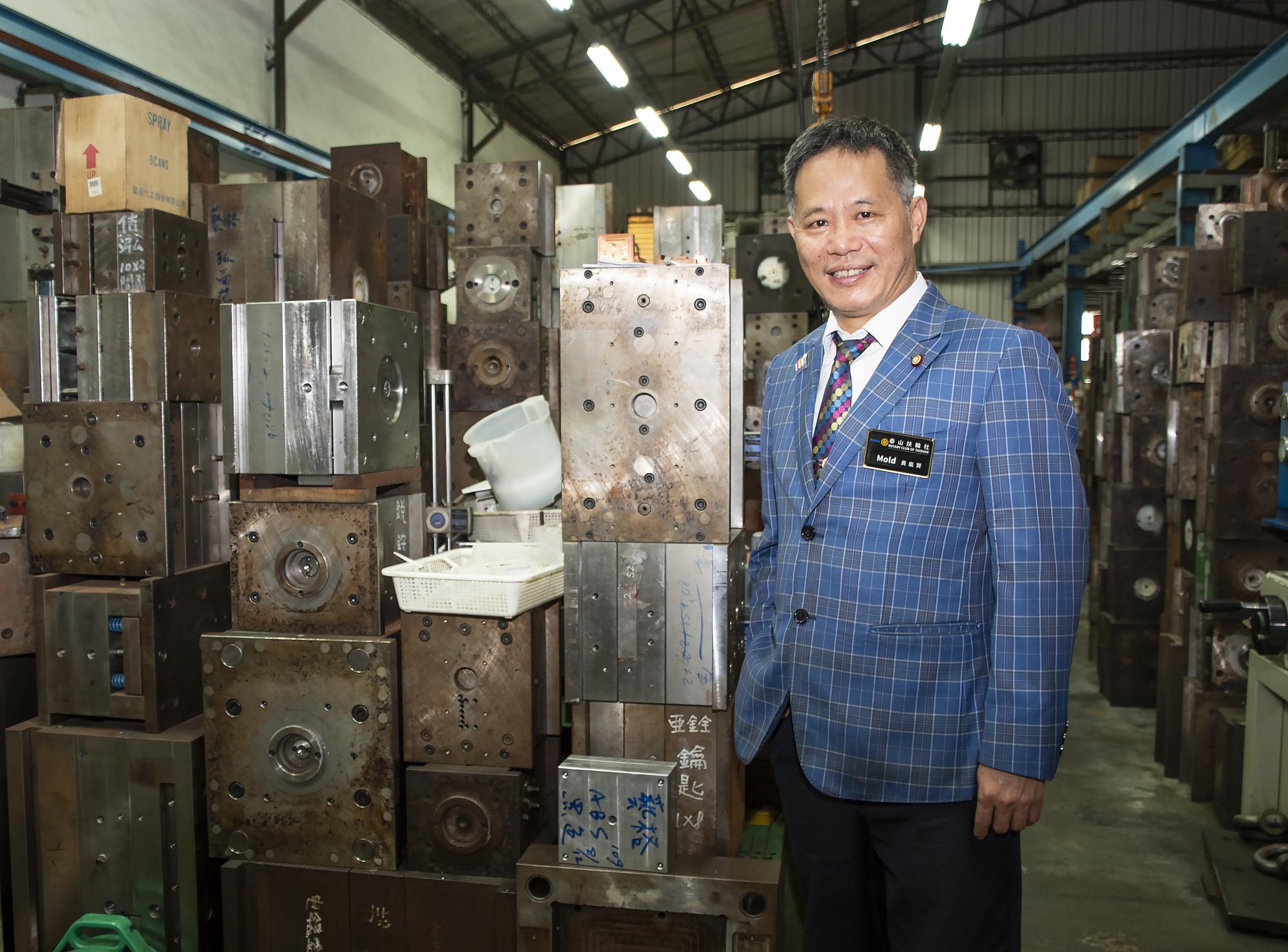 累積滿廠房的模具,都是黃能賢專業工底的見證。