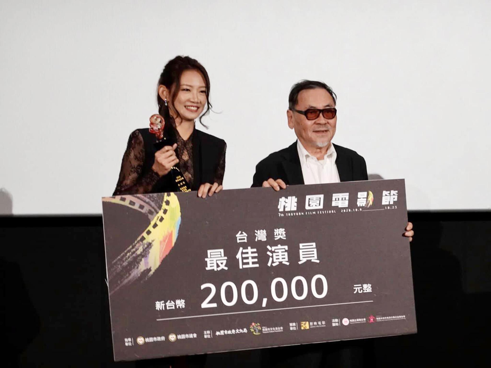 獲得桃園電影節台灣獎最佳演員。