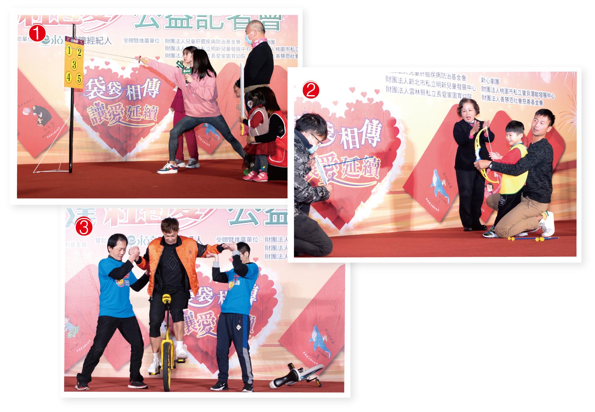 愛心大使程昕(圖1)、魏均珩(圖2)、廖威廉(圖3)與弱勢孩子一同挑戰遊戲任務。