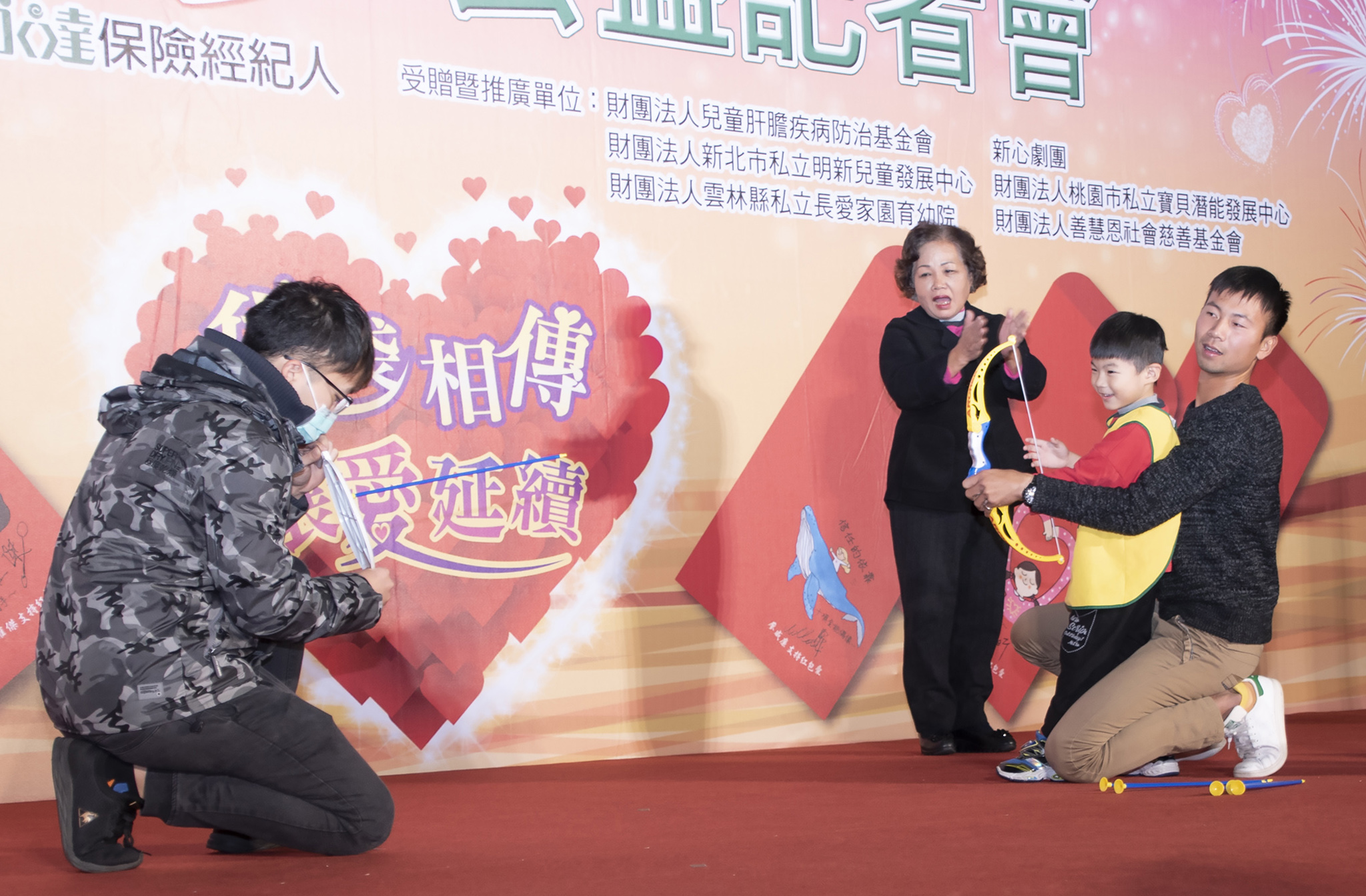 參與永達保經的「紅包愛」活動,擔任愛心大使。